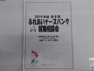 2020.2.14-5.jpg